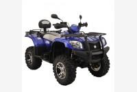 520 G MAX limitata